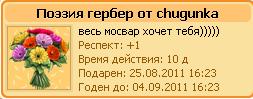 1314365598-clip-10kb