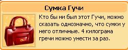 1314565593-clip-10kb