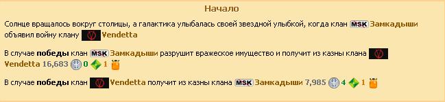 1315470463-clip-12kb