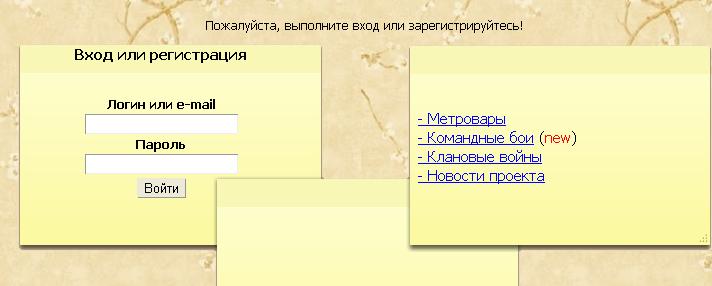 1317733610-clip-69kb