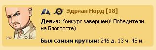 1322478080-clip-11kb