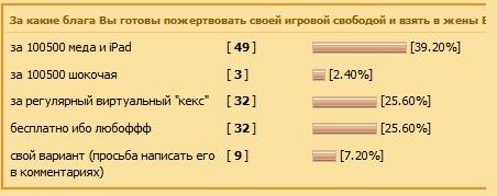 1322653043-clip-52kb