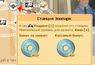 1322683391-clip-49kb