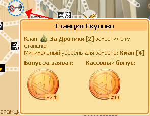 1322683468-clip-37kb