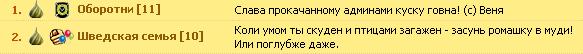 1324304651-clip-5kb