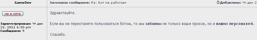 1324589277-clip-6kb