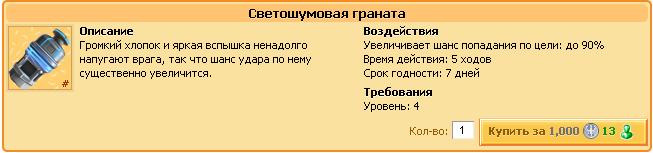 1325192050-clip-14kb