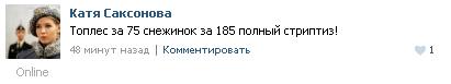 1325237606-clip-8kb