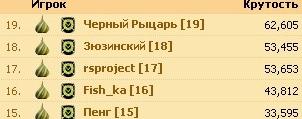 1325707001-clip-37kb