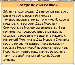 1325715741-clip-9kb