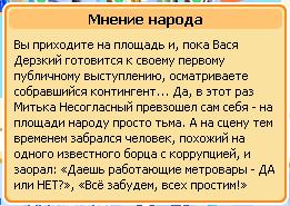 1325762080-clip-7kb