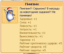 1325766473-clip-11kb