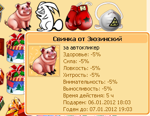 1325863133-clip-54kb