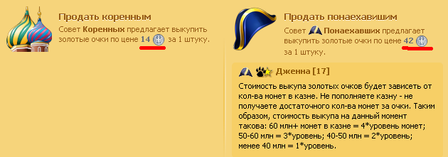 1326631810-clip-24kb