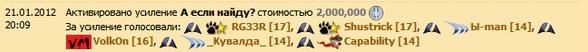 1327271403-clip-34kb