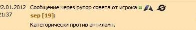 1327273781-clip-21kb