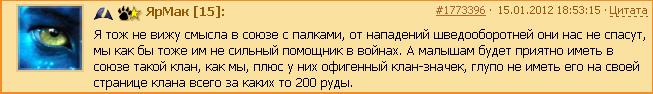 1327440317-clip-16kb