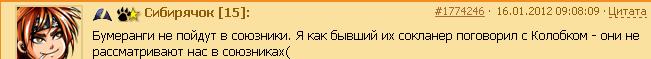 1327440618-clip-13kb