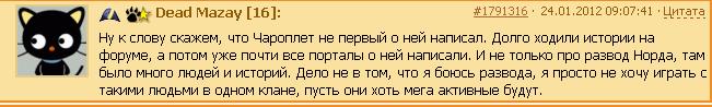 1327440934-clip-10kb