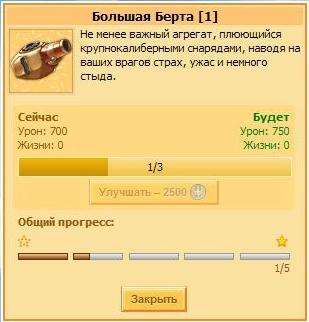 1329751108-clip-65kb