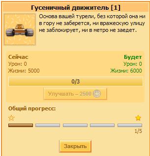 1329751130-clip-17kb