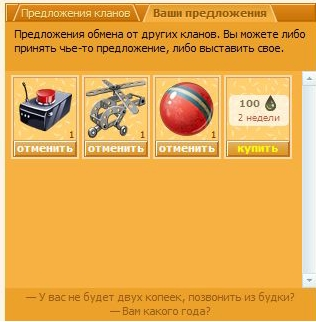 1329751675-clip-69kb