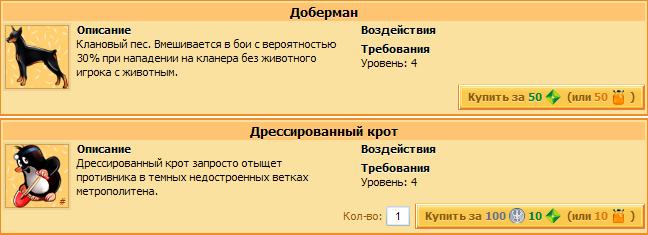 1329753943-clip-32kb