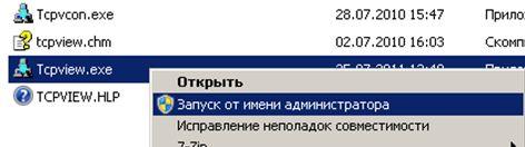 1321633858-clip-15kb