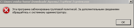 1321634026-clip-6kb
