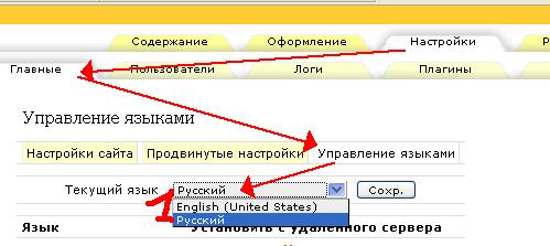 http://clip2net.com/clip/m2737/1199620095-85736-9kb.png