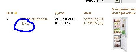 http://clip2net.com/clip/m2737/1227566996-clip-16kb.jpg