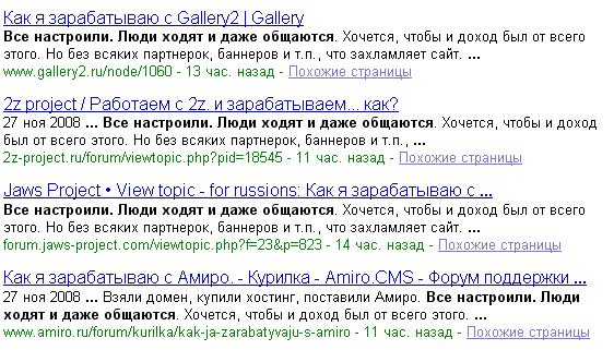 http://clip2net.com/clip/m2737/1227915815-clip-15kb.png