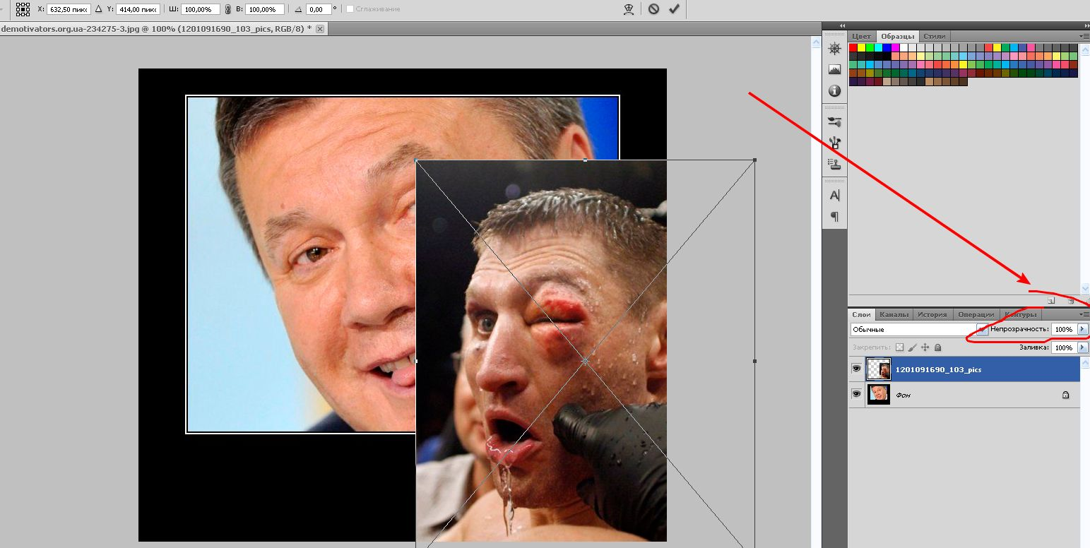 Как в фотошопе сделать края нерезкими