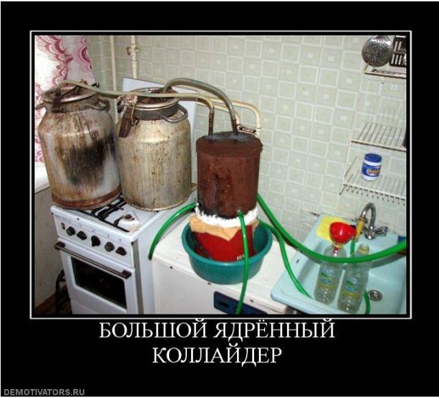 Торпедо алкоголизм