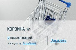 clip2net.com/clip/m28045/1295295849-clip-9kb.jpg