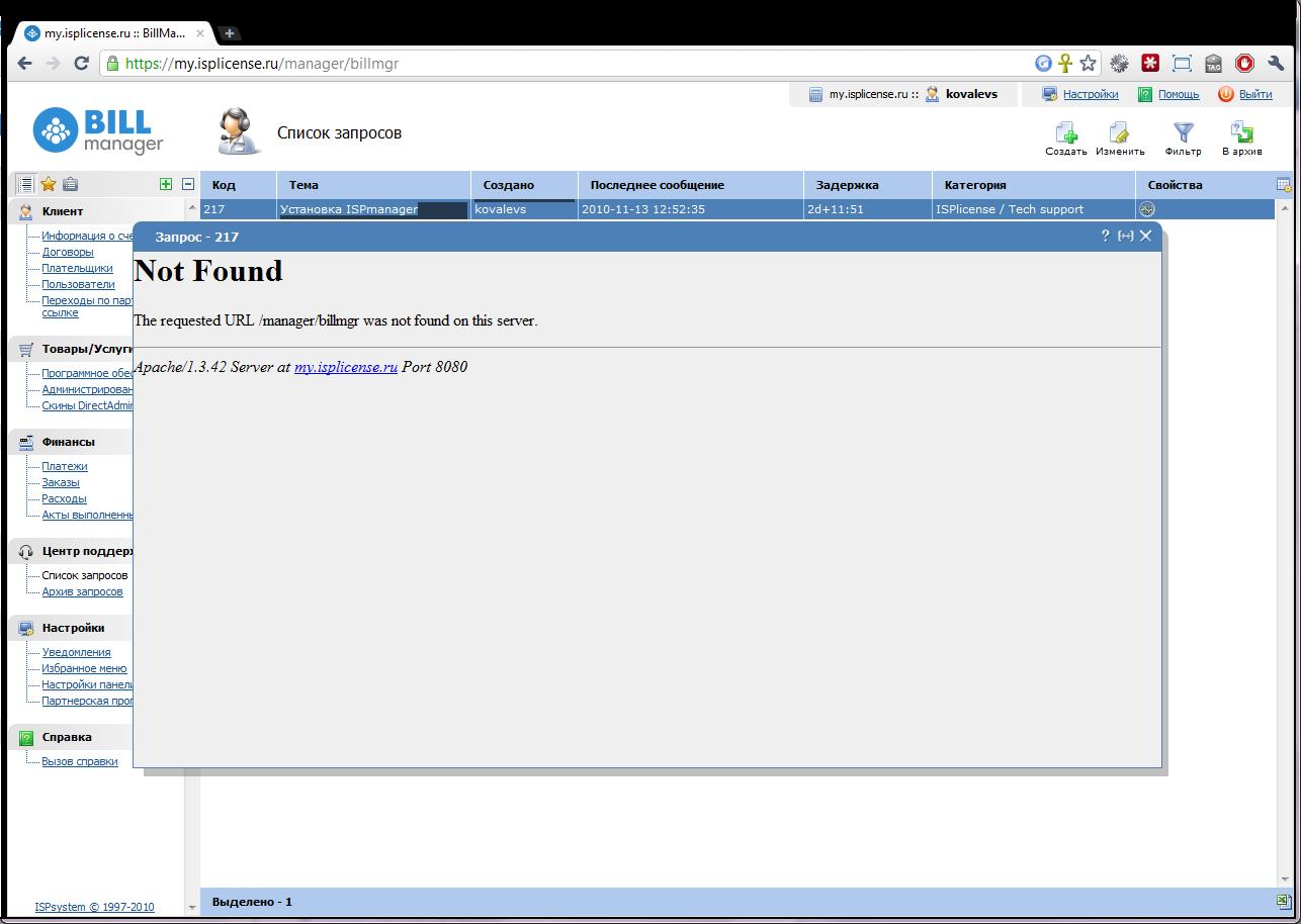 Привязать домен к хостингу aminahost итл отзывы хостинг