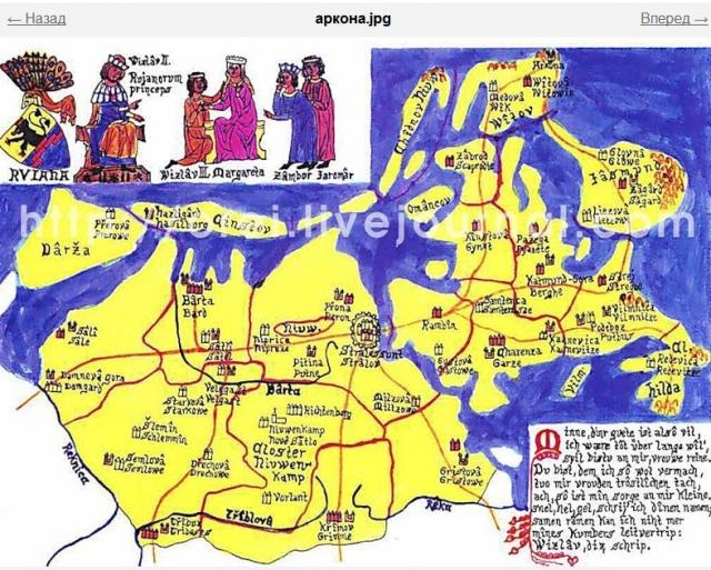 СЛАВЯНСКАЯ СВАСТИКА В ИУДЕЙСКОЙ ТРАДИЦИИ СЛАВЯНСТВА 1307471703-arkona-3-159kb