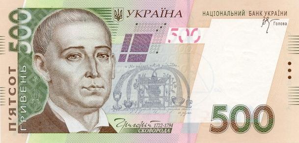 Курс валют гривень