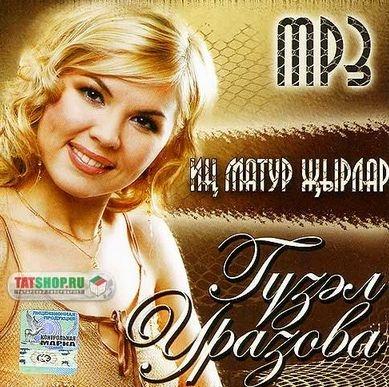 скачать татарские песни торрент - фото 9