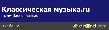 1277009952-clip-2kb