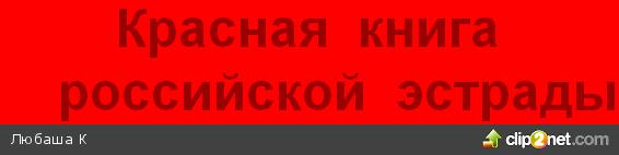 1277010462-clip-5kb