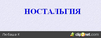 1277010554-clip-10kb