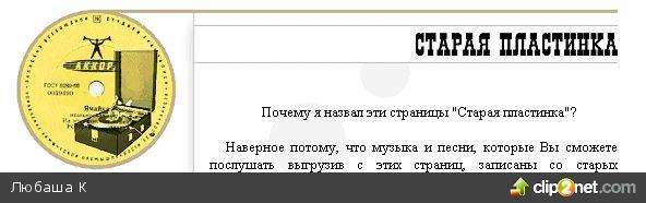 1277010993-clip-24kb