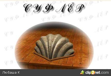 1277012801-clip-19kb