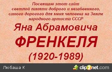 1277013581-clip-22kb