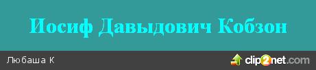 1277022112-clip-3kb