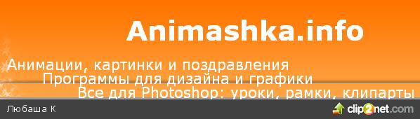 1278328095-clip-16kb