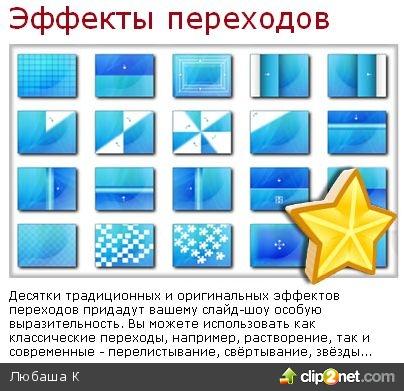 1278818357-clip-44kb