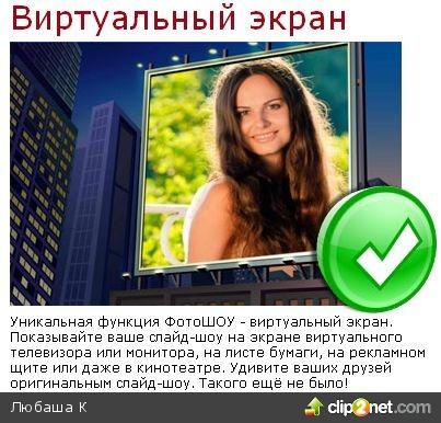 1278818462-clip-45kb