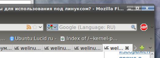 =Ubuntu Ambiance Gradient